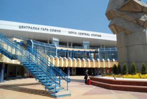 Централна жп гара София