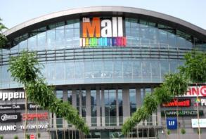 The MALL - Trade complex