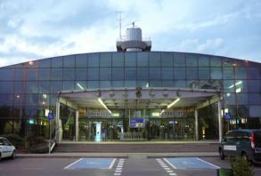 Sofia AIRPORT Terminal 1