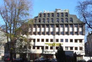Райфайзенбанк - централен офис