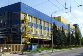ORGACHIM - Chemical plant