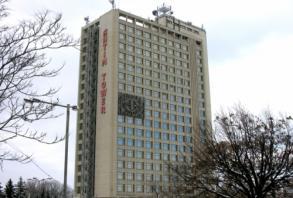 Офис сграда АНТИМ Тауър