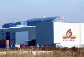 ORBIT - Logistic centre