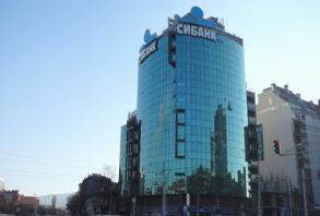 СИ БАНК - централен офис