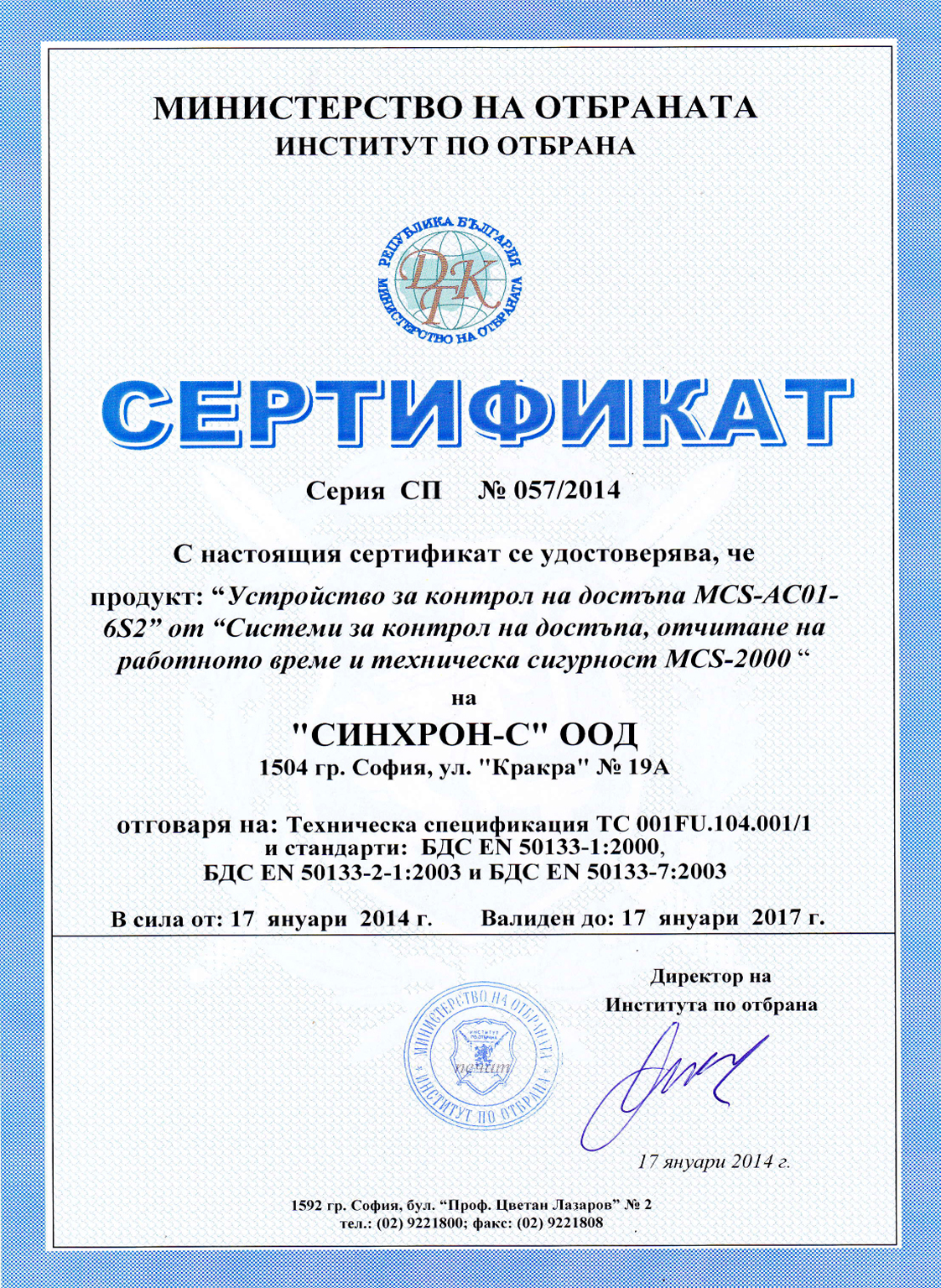 Certificate SYNCHRON 6-new